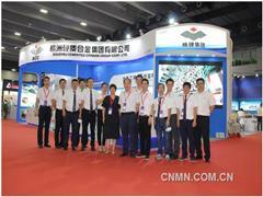 株硬参展第45届中国(广州)国际家具博览会