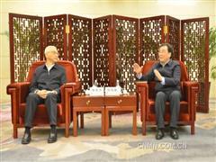 中国五矿全方位、多领域深度参与青海经济建设