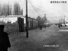 """新疆有色金属工业昔日的""""蓬勃之地"""""""
