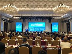 2020中国铝用炭素年会暨产业上下游供需对接会召开