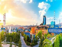 """蜕变之路——中国铜业""""十三五""""发展巡礼"""