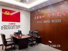 陕西有色金属集团纪委以规范化建设为抓手推动纪检监察工作高质量发展