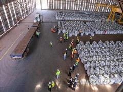 卡莫阿铜业开启铜精矿出口