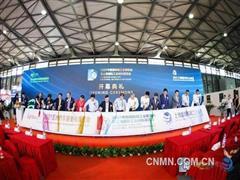 2021中国国际铝工业展览会开幕