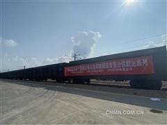 中铜国贸开辟物流新方式保障客户用货需求