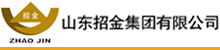 山东招金集团有限公司