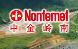深圳市中金岭南有色金属股份有限公司